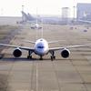 霞の中の空港