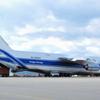 珍しい巨大輸送機アントノフAn-124