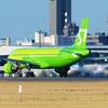 シベリア航空 Airbus A320離陸滑走