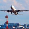 Cathay departing from Narita