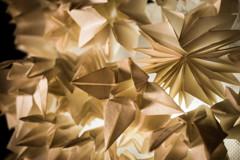 Origami Andon