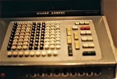 デジタル「計算器」