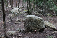 界九(岩めぐり)
