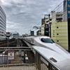 出張シリーズ 名古屋駅