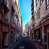 Yokohama downtown
