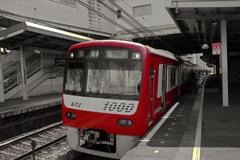 KEIKYU RED
