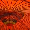 鎌倉宮の大和傘