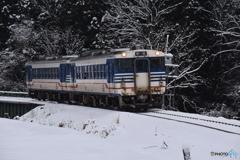 TADAMI LINE