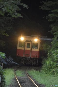 Itabu-St