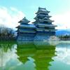 昼間の逆さ松本城