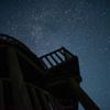 展望台と星空と