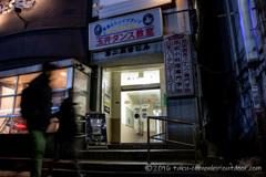 渋谷ライブハウス乙