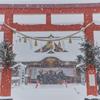 ♡マークの神社2