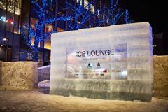 ICE LOUNGE~準備中~