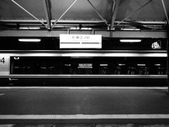 江ノ島駅 春 ロマンスカー