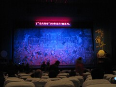 少林寺舞台観覧2