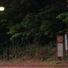 小雨降るバス停 IMG_0150-j-01