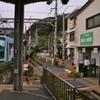 江ノ電・稲村ケ崎 IMG_2994