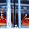 東海道のお雛様 関宿