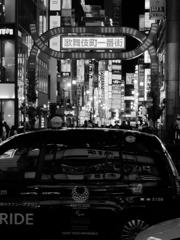 アジア最大歓楽街