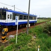 DSC_0311のと鉄道