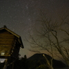 山番小屋と星。