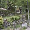 野迫川村 廃校
