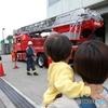 未来の消防士を夢見て