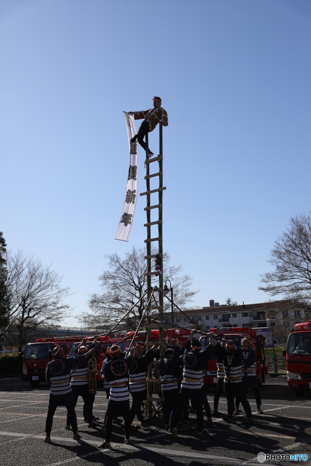 出初め式と消防訓練2