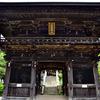 筑波山神社☆