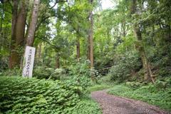 日本100名城 No.34 笠間城址