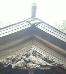 [懸魚]雉