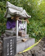 [神社]浅間