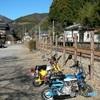 ツーリングの思い出画像 稲子駅
