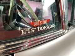 """'58 Cadillac E""""LS"""" DORADO"""