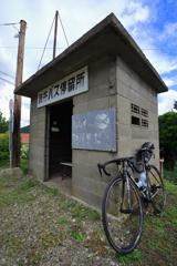福島 渋谷バス停留所