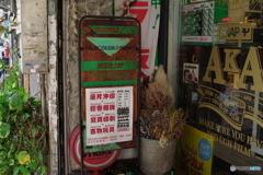 台北街歩き‐ノスタルジックな 04 日本を移植