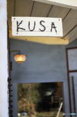 Entrance signboard