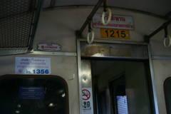 HITACHI 1985年製 タイのローカル線で現役で頑張ってます