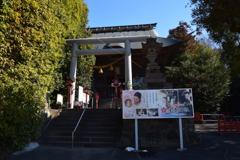 産泰神社1