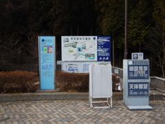 県立ぐんま天文台1