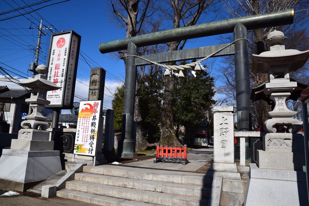 上野国総社神社1