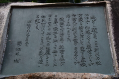 南相木村 不戦の像3