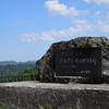 六十里越峠の記念碑