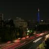 東京タワーよ、もう一度さらば