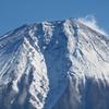 霊峰富士 今日の富士山①