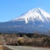 朝霧高原からの富士山 今日の富士山②
