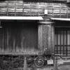 「昭和家屋 collection」 (film)