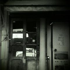 「DOOR」 (film)
