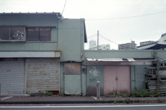 「HOUSE」 (film)